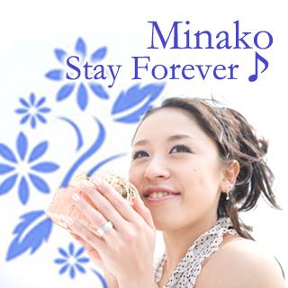 ロイヤリティーフリー素材:STAY FOREVER♪:MP3&ACC