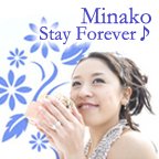 MP3&ACC:STAY FOREVER♪