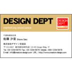 山田拓也の作品発表:名刺の作成と印刷:ロゴ編集可能_2_ベージュ