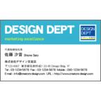 山田拓也の作品発表:名刺の作成と印刷:ロゴ編集可能_2_水色