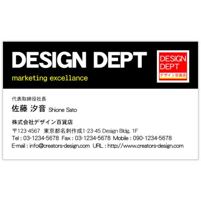 山田拓也のロゴ編集可能_2_黒色の名刺デザイン作成と印刷