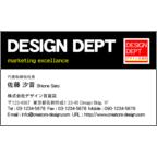 山田拓也の作品発表:名刺の作成と印刷:ロゴ編集可能_2_黒色