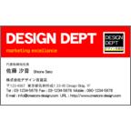 山田拓也の作品発表:名刺の作成と印刷:ロゴ編集可能_2_赤色