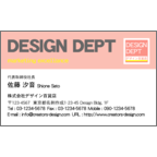 山田拓也の作品発表:名刺の作成と印刷:ロゴ編集可能_2_ピンク色