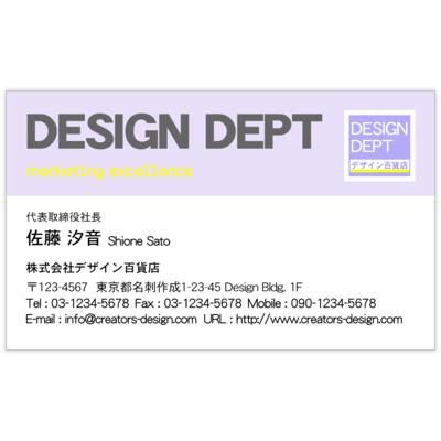 山田拓也のロゴ編集可能_2_紫色の名刺デザイン作成と印刷