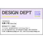 山田拓也の作品発表:名刺の作成と印刷:ロゴ編集可能_2_紫色