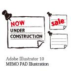 Illustrator:Memopad