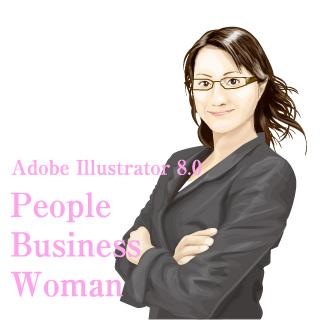 ロイヤリティーフリー素材:ビジネス_女性イラスト:Illustrator