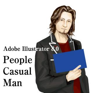 ロイヤリティーフリー素材:カジュアル_男性イラスト2:Illustrator