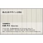 ericalの作品発表:名刺の作成と印刷:カントリー_木_22