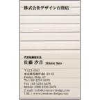 ericalの作品発表:名刺の作成と印刷:カントリー_木_23