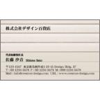 ericalの作品発表:名刺の作成と印刷:カントリー_木_24
