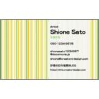 NAGAMINの作品発表:名刺の作成と印刷:ストライプモチーフ6