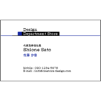 NAGAMINの作品発表:名刺の作成と印刷:シンプルネイビーライン