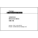 NAGAMINの作品発表:名刺の作成と印刷:シンプルグレーライン