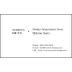 NAGAMINの作品発表:名刺の作成と印刷:スクエアレッド
