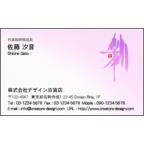 風間宗拓の作品発表:名刺の作成と印刷:エレガンス_彩