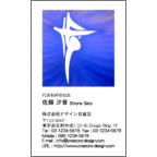 風間宗拓の作品発表:名刺の作成と印刷:アート書_歩