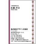 MINの作品発表:名刺の作成と印刷:ラインシリーズ.2
