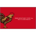 Chicken/Blackのデザインで作成と印刷