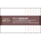 MINの作品発表:名刺の作成と印刷:しっとり桜