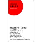 MINの作品発表:名刺の作成と印刷:ジャパネスク