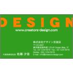 MINの作品発表:名刺の作成と印刷:イメージカラー名刺1