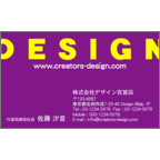 MINの作品発表:名刺の作成と印刷:イメージカラー名刺2