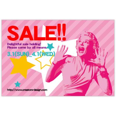 はがき・DM・ポストカードの作成と印刷:汎用SALE!DM