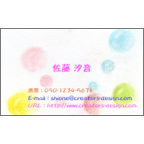 ぱすてるままの作品発表:名刺の作成と印刷:ぱすてるぽっぷ