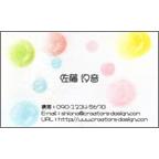 ぱすてるままの作品発表:名刺の作成と印刷:どろっぷレイン