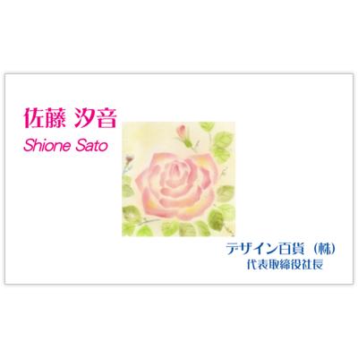 ぱすてるままのHAPPY ROSEの名刺デザイン作成と印刷