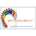 ぱすてるままの作品発表:名刺の作成と印刷:TCカラーセラピスト名刺1