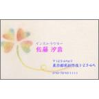 ぱすてるままの作品発表:名刺の作成と印刷:ぱすてるクローバー