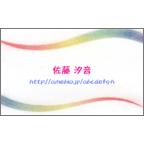 ぱすてるままの作品発表:名刺の作成と印刷:虹色のゆらぎ