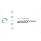 カムマサの作品発表:名刺の作成と印刷:斬新レイアウト名刺