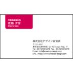 カムマサの作品発表:名刺の作成と印刷:伝言メモ名刺-レッド