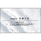 カムマサの作品発表:名刺の作成と印刷:くも名刺