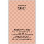 カムマサの作品発表:名刺の作成と印刷:チェック柄名刺