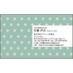 カムマサの作品発表:名刺の作成と印刷:X文様名刺