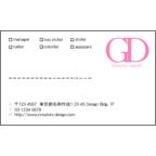 カムマサの作品発表:名刺の作成と印刷:記入型名刺