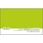 ルールの作品発表:名刺の作成と印刷:Simple01_Lime