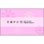 アイデアハムスターの作品発表:名刺の作成と印刷:PINKEY FLOWER
