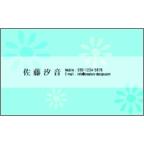 アイデアハムスターの作品発表:名刺の作成と印刷:BLUE FLOWER