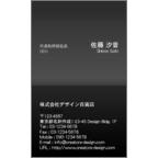 アイデアハムスターの作品発表:名刺の作成と印刷:Colors02
