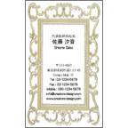 4birdの作品発表:名刺の作成と印刷:絵画