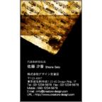 4birdの作品発表:名刺の作成と印刷:楽譜