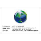 4birdの作品発表:名刺の作成と印刷:環境