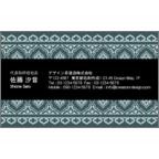 4birdの作品発表:名刺の作成と印刷:パターン3