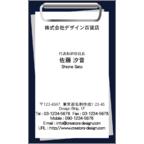 4birdの作品発表:名刺の作成と印刷:bind